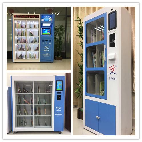 smart mini library & smart book cabinet