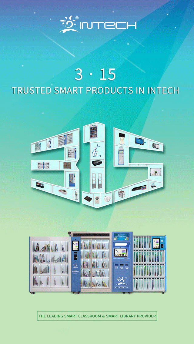 Trusted Smart Products in INTECH