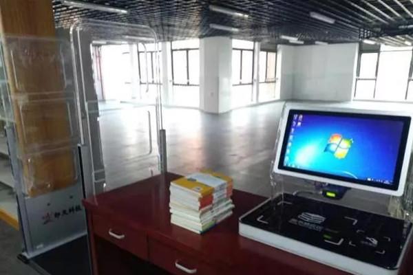 Intech RFID staff sation