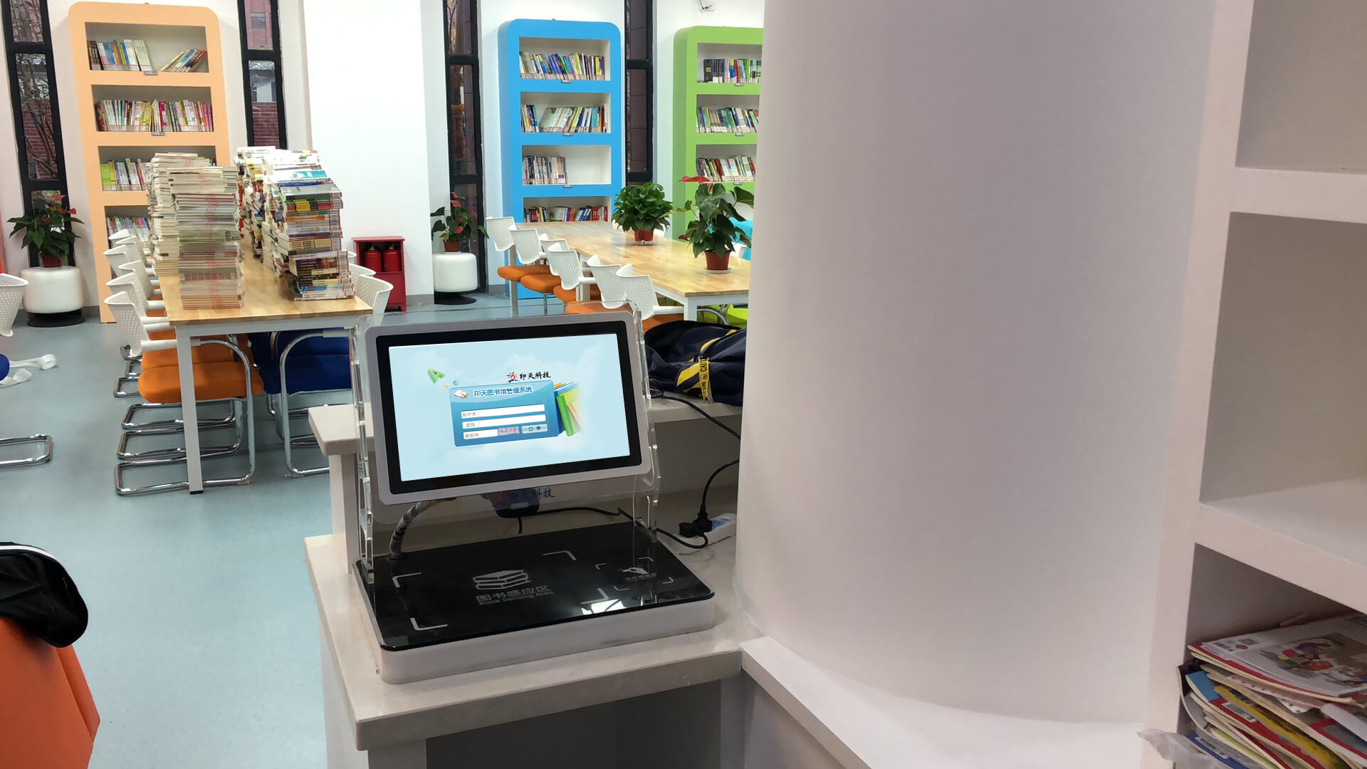 Intech RFID staff station
