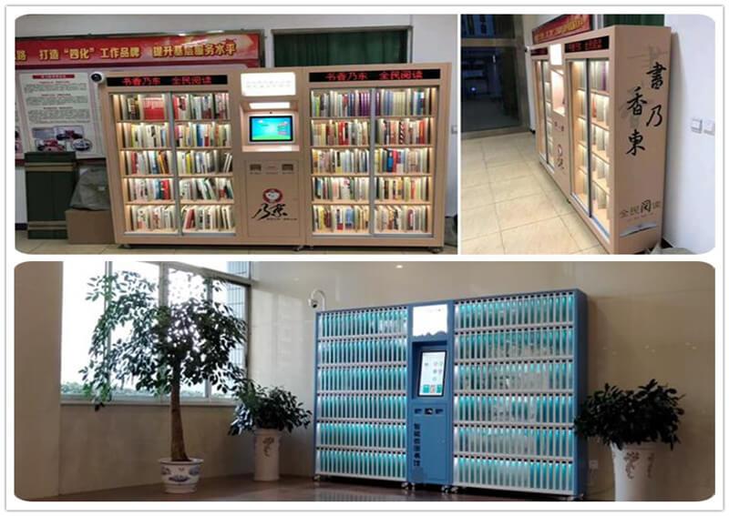 Intech smart mini library