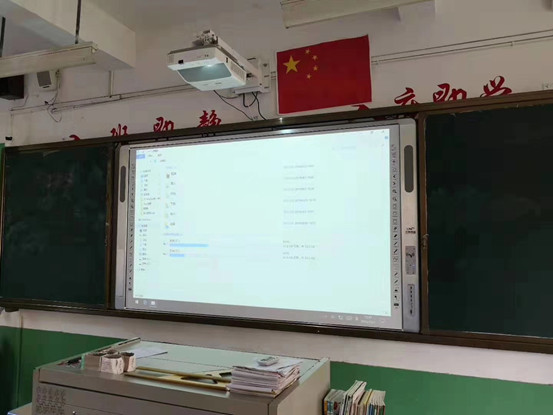 all in one interactive whiteboard applied to the classroom