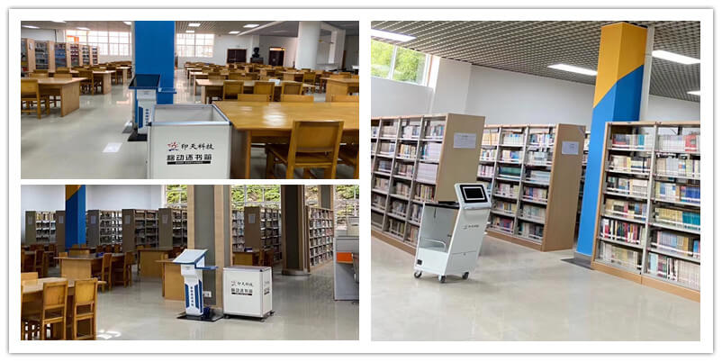 Intech self-service kiosk & smart ventory cart