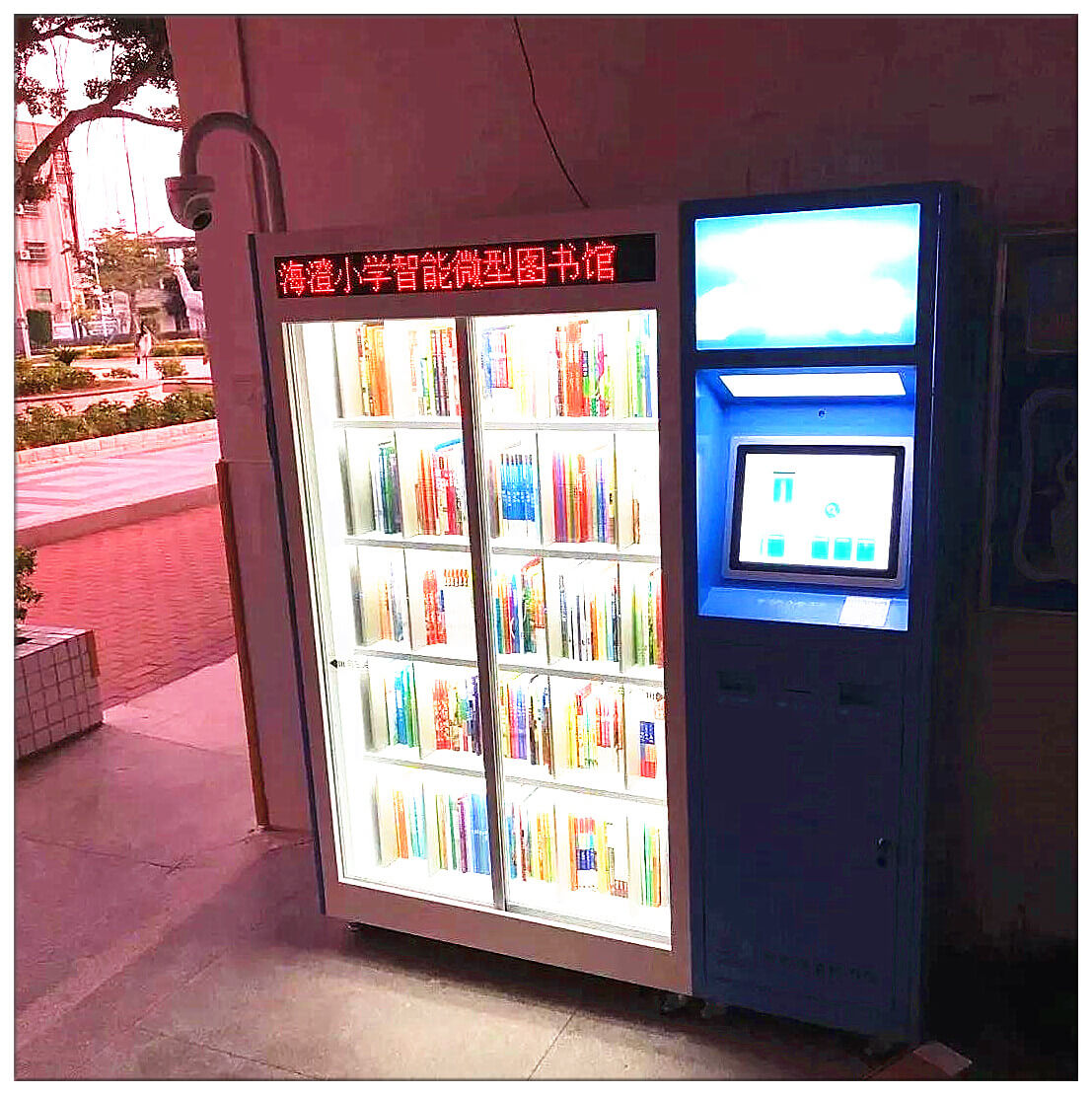 Intech smart mini library in primary school in Zhuhai city, China