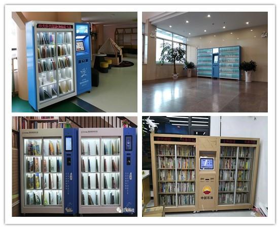 Intech smart mini library solution
