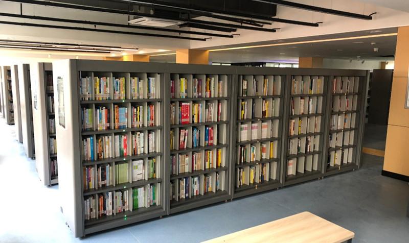 Intech smart bookshelf