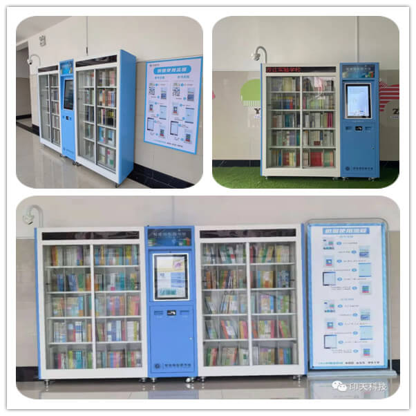 simple-to-use Intech smart mini library