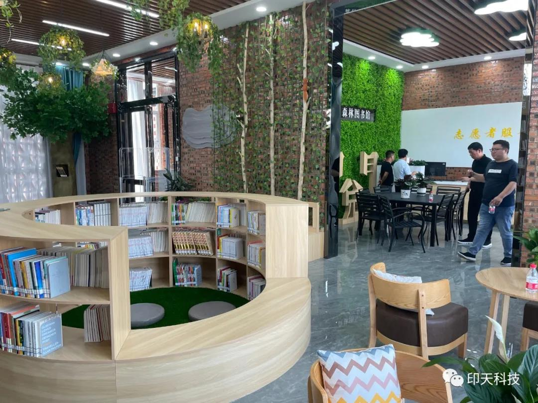 24h Self Service Library Opened in Zhongshan Forest Park