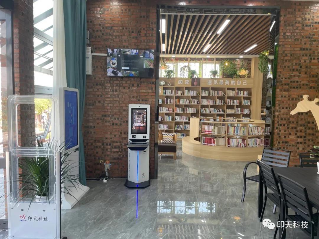 Intech Self-Service Kiosk