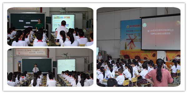The 4th face-to –face siming district COP program has been carried out recently.