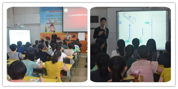 Xiamen Intech Carried out Interactive Digital Whiteboard Training in Xiamen Songbai The Second Primary School