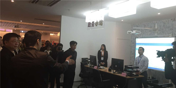 Xiamen Intech took participation in the training with its popular smart interactive multi-media solution for business meetings.