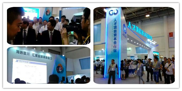 The 2015 CIFIT kicked off in Xiamen
