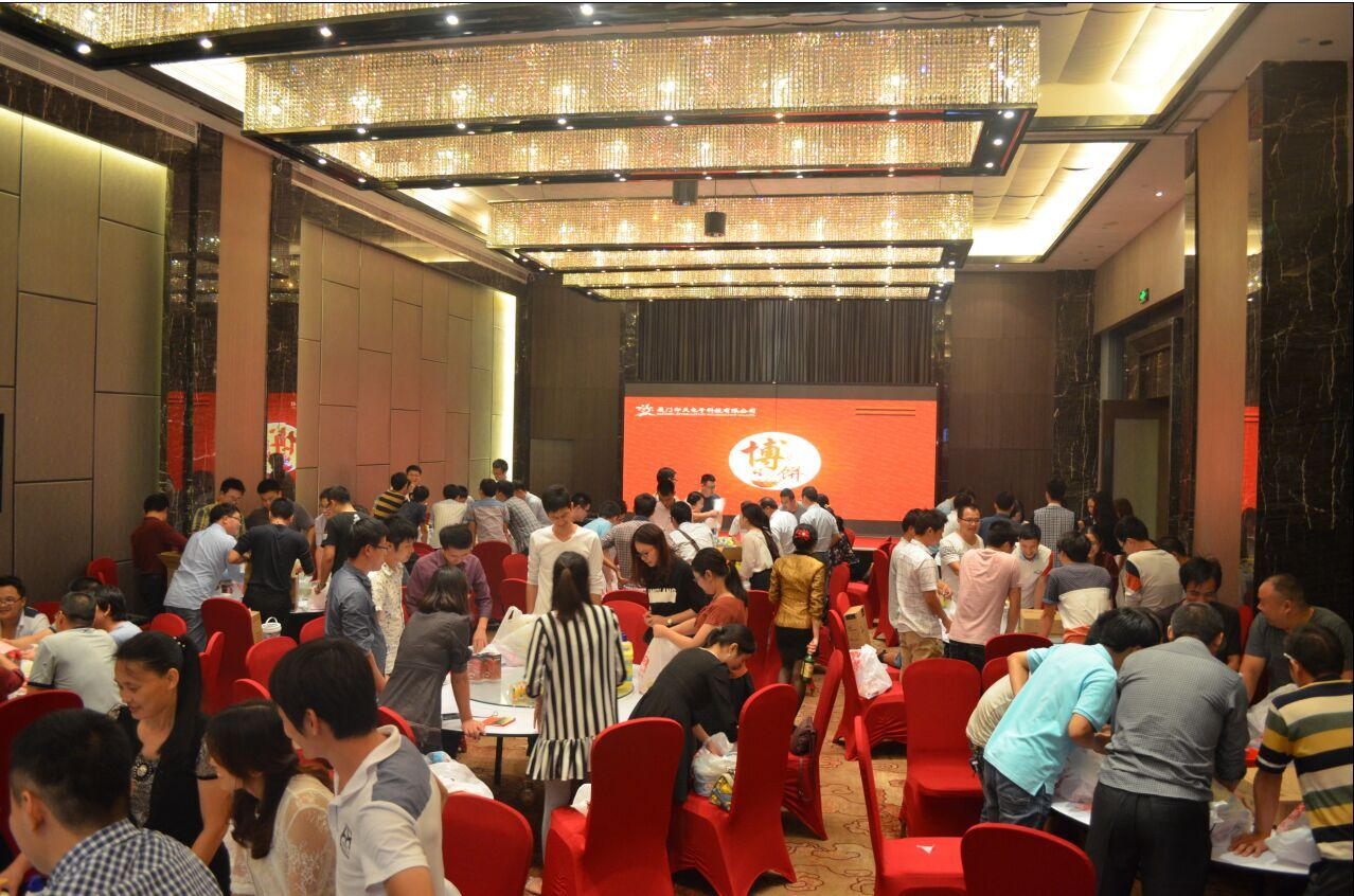Intech staff took participation in the traditional MoonCake Gambling