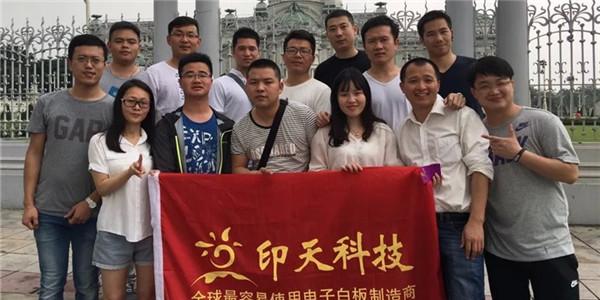 Xiamen Intech staff took a trip to Thailand