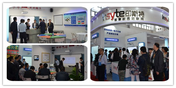 INTECH's booth was crowded with many visitors