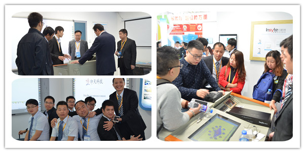 INTECH's staffs introduced Insyte smart campus IOT to visitors