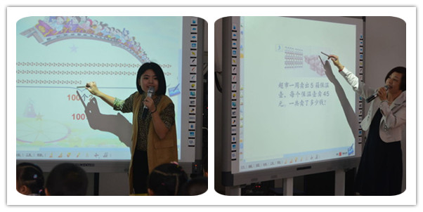Teachers use electronic whiteboard to conduct lessons