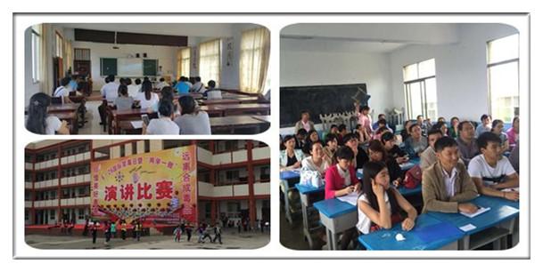 Interactive whiteboard training in Bijie area