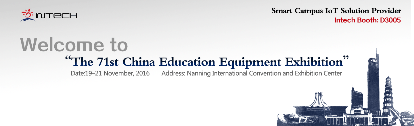 Welcome to The 71st China Education Equipment Exhibition