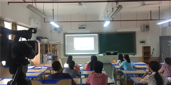 Interactive Whiteboard Training Session in Xiamen No.6 High School
