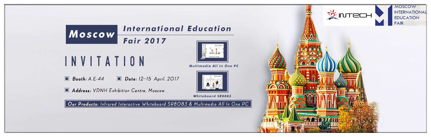 We are in Moscow International Education Fair 2017.