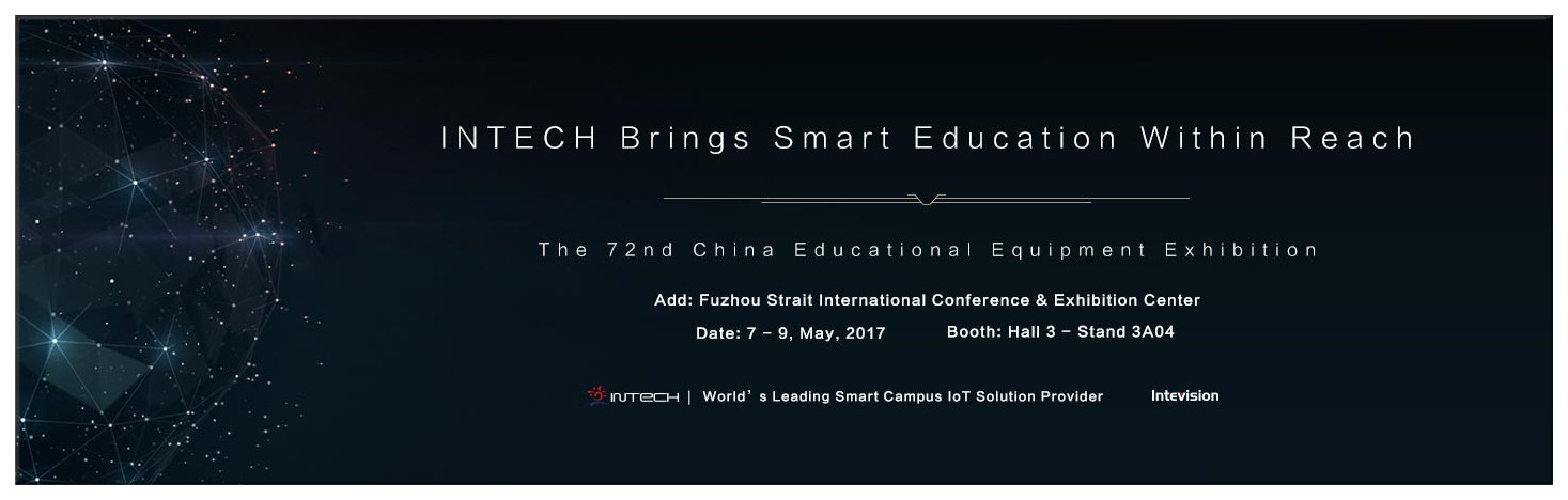 INTECH brings smart education within reach.