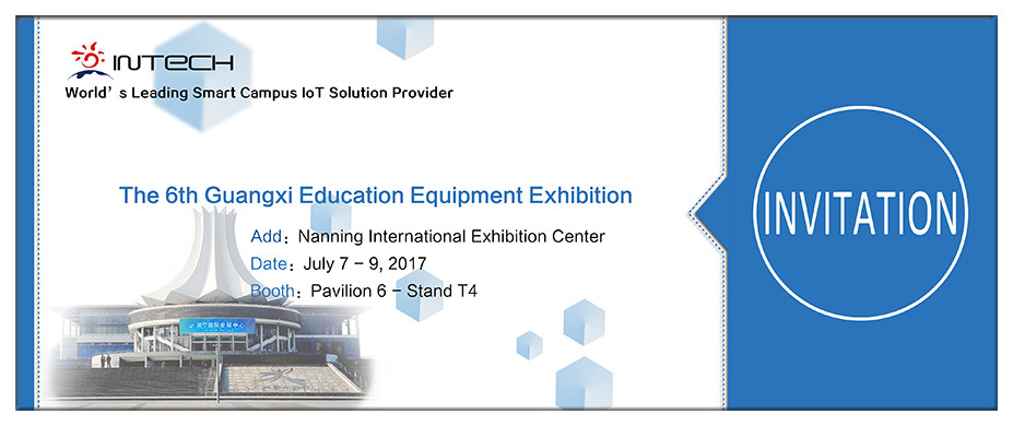 The 6th Guangxi Education Equipment Exhibition