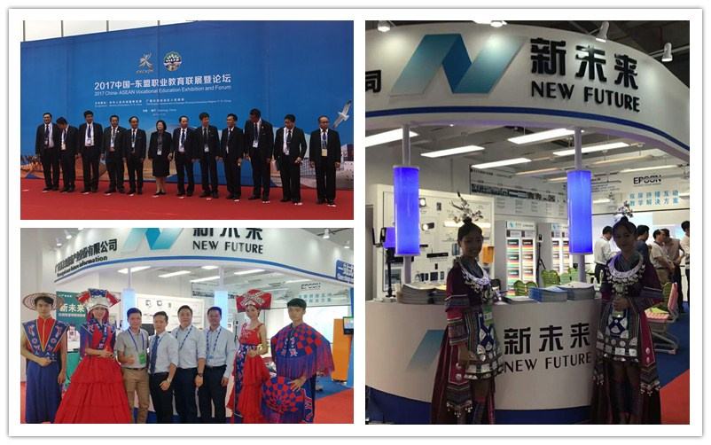 Intech attended 2017 China-ASEAN Vocational Education Exhibition and Forum.