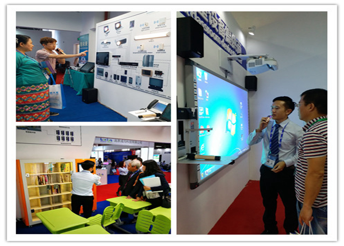 Intech's products: interactive whiteboard, smart classroom solution & smart mini library.