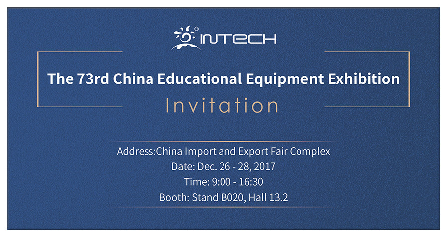 The 73rd China Educational Equipment Exhibition