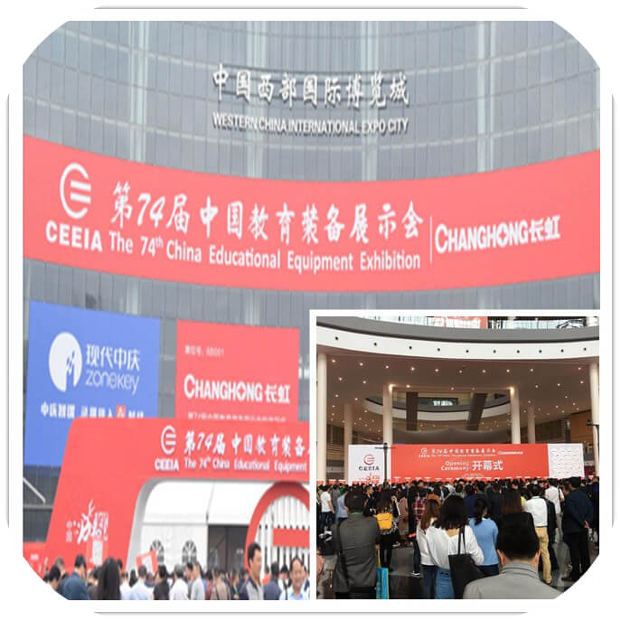 ceremony of the 74th China Education Equipment Exhibition