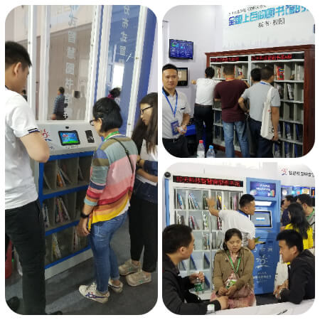 INTECH distributed smart library solution