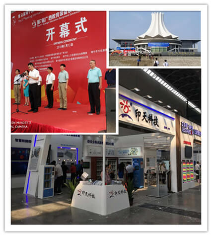 Intech in the 7th Guangxi Education Equipment Exhibition