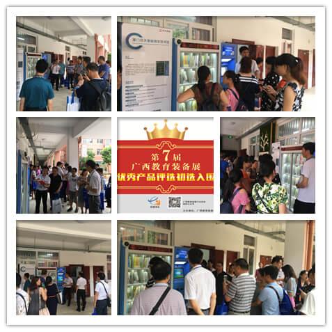 Intech smart mini library applied in Nanzhingz Si Yilanzlu Siujyoz