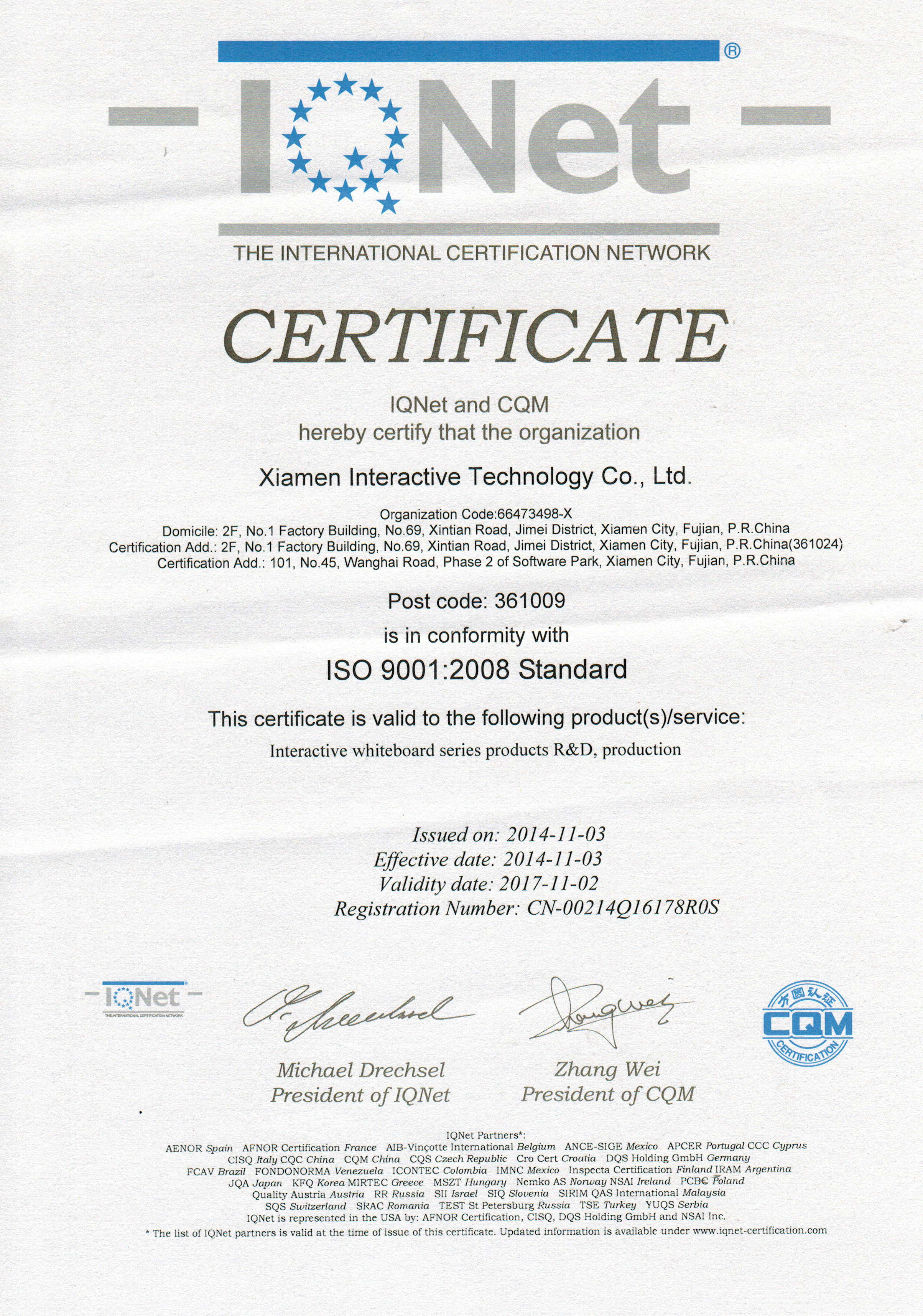 ISO9001-Intech board