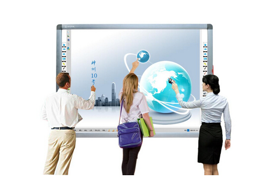Infrared Interactive Whiteboard- 5 Users(MR)